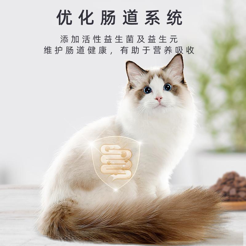 纯皓幼猫专用猫粮美毛祛泪痕低盐营养鱼鸡味室内宠物<a href=