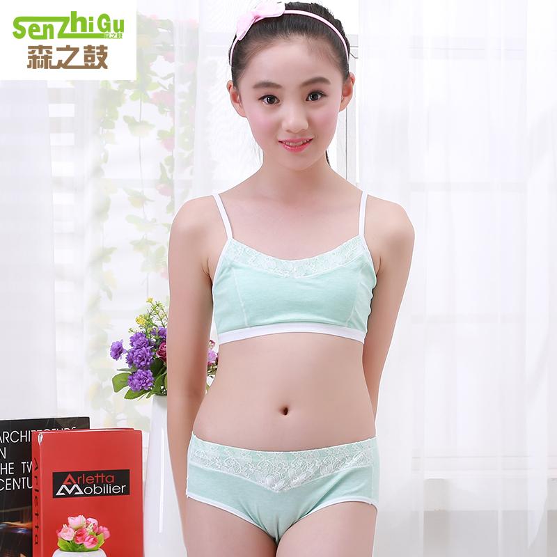 Cute Girls Cotton Underwear Bra Vest Children Sport Undies newAL