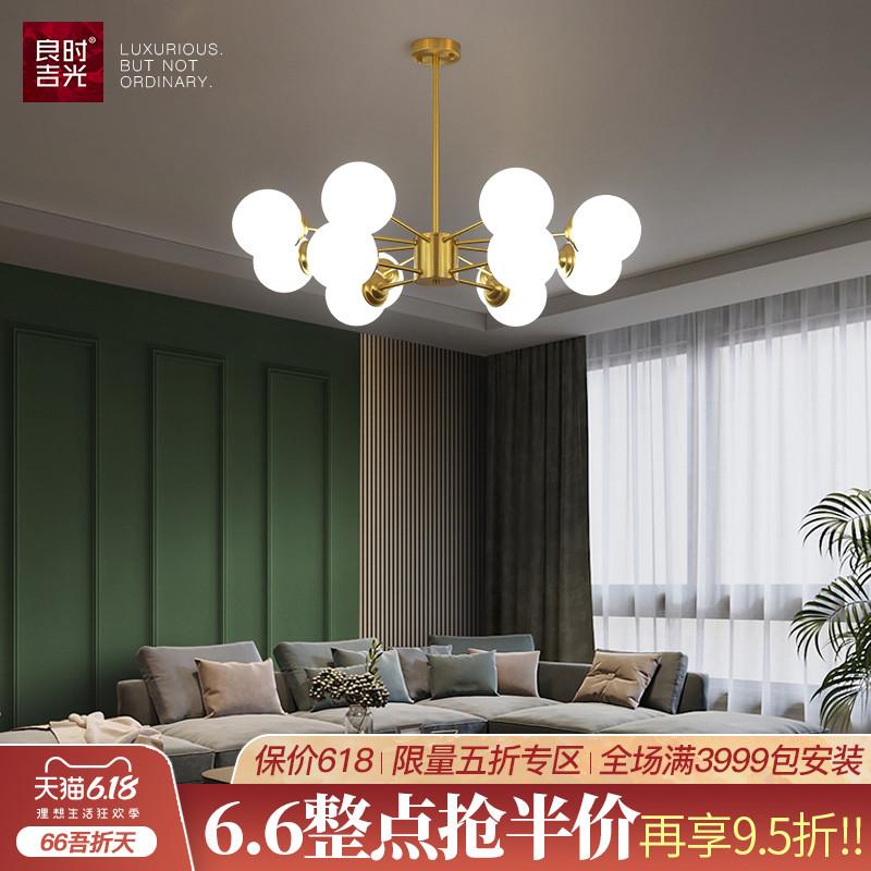 卧室餐厅灯饰网红大气分子灯具