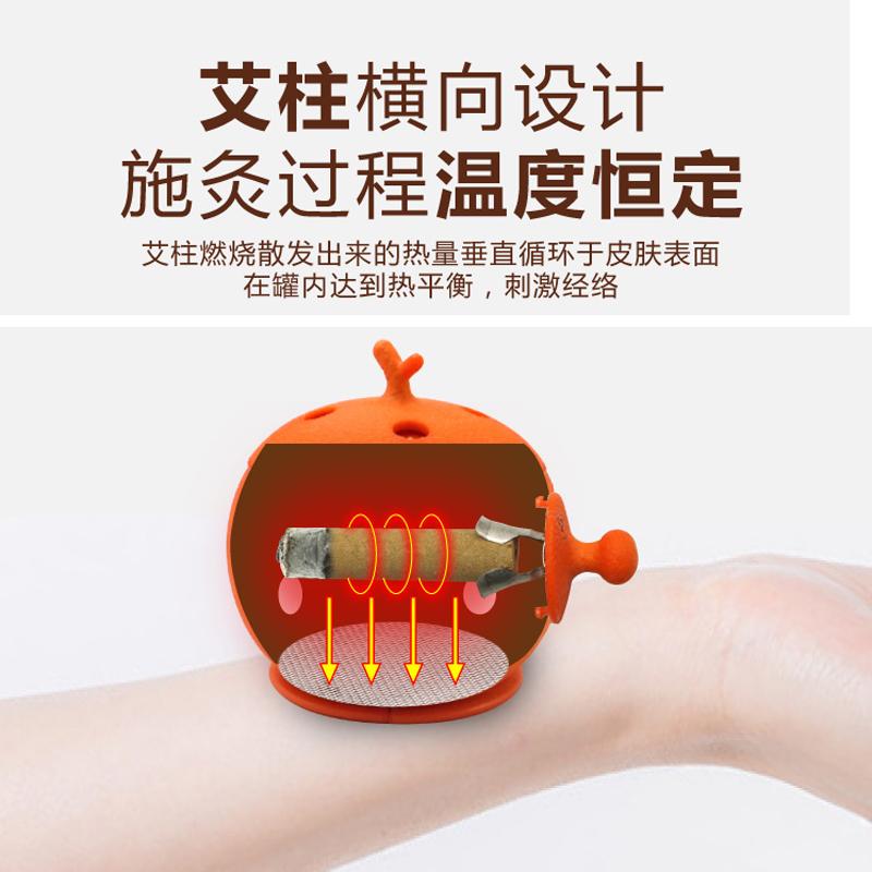 艾灸仪器艾灸盒随身灸家用艾盒宫寒便携艾炙盒艾条熏蒸仪艾灸罐