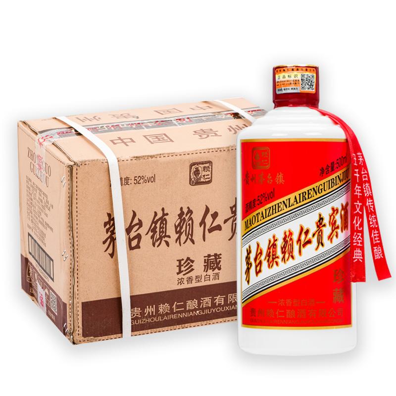 贵州茅台镇赖仁52度浓香6瓶礼盒装