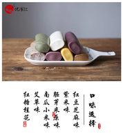 年糕大王 宁波特产胚芽米彩色手工年糕 非水磨红糖红豆火锅年糕条 (¥30)