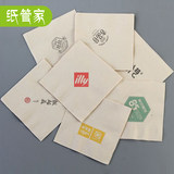 Paper Butler Disposable Napkin Printable Logo Custom Square Bulk Hotel Hotel Restaurant Tissue Custom
