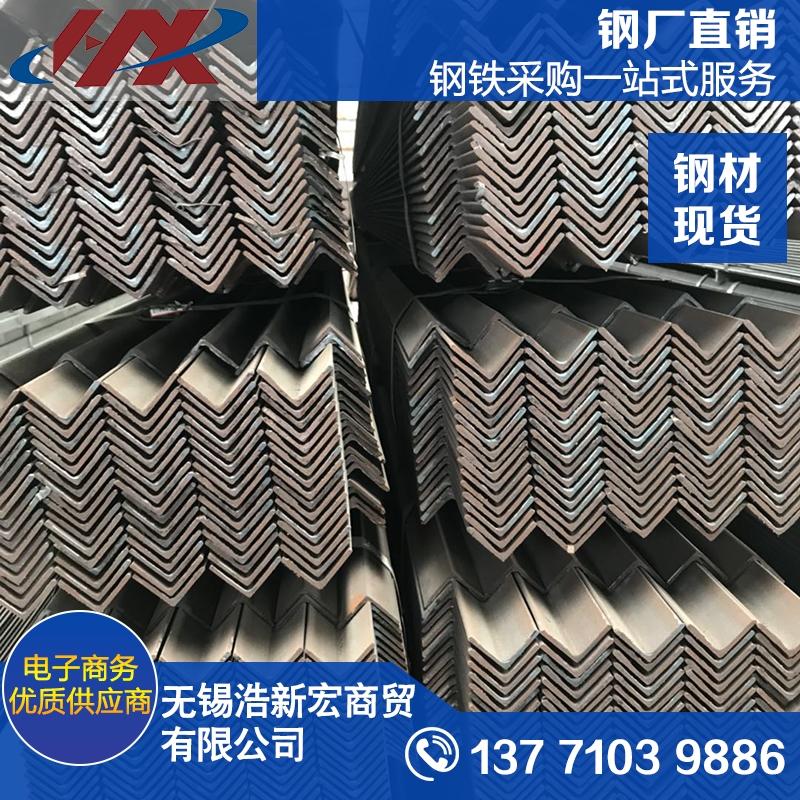 各类型材 镀锌角钢 黑角铁不等边角钢 Q235 角钢 三角铁