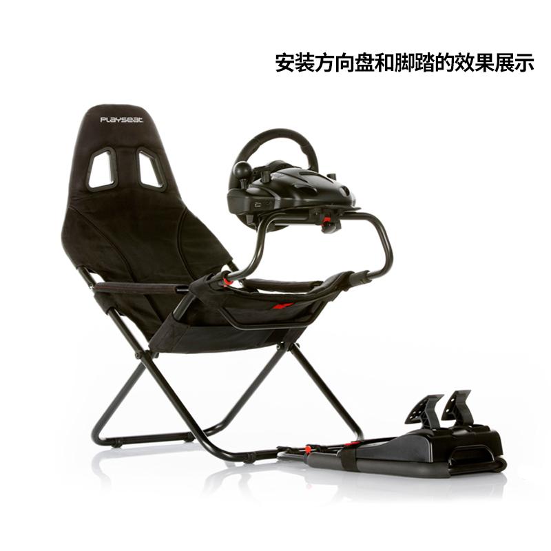Playseat Challenge挑战者折叠电竞赛车游戏座椅PS4/G29/t300RS方向盘支架座椅