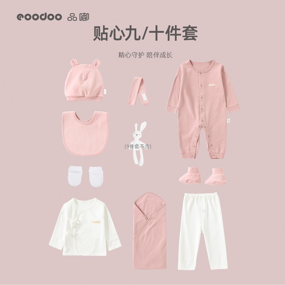 新生儿衣服套装婴儿礼盒春秋四季刚出生满月礼物宝宝母婴用品大全