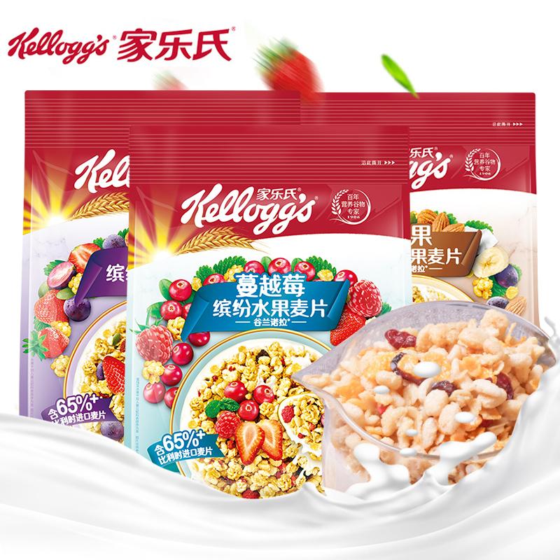 家乐氏烘焙坚果水果燕麦片400g即食早餐速食麦片懒人代餐饱腹食品