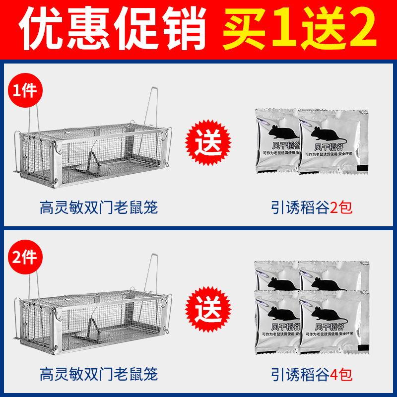 老鼠笼捕鼠器全自动超强家用抓老鼠夹药捉耗子连续灭鼠神器驱鼠器