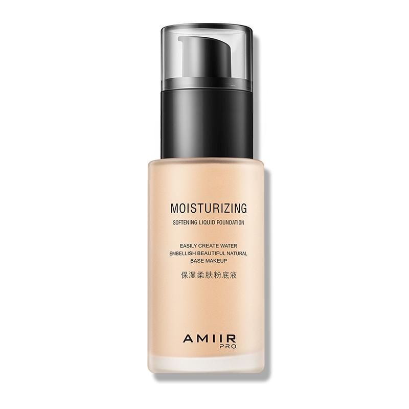 艾米尔粉底液女控油保湿持久遮瑕干皮油皮学生化妆师专用平价BB霜
