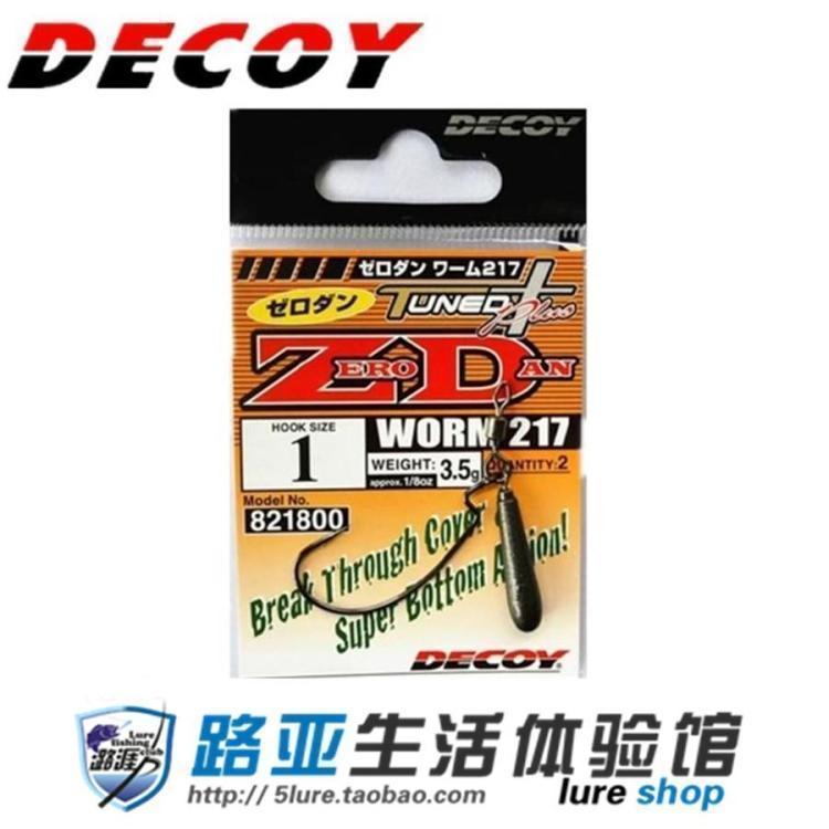 日本DECOY ZERO-DAN WORM-217 帶鉛曲柄鉤多型號多克重