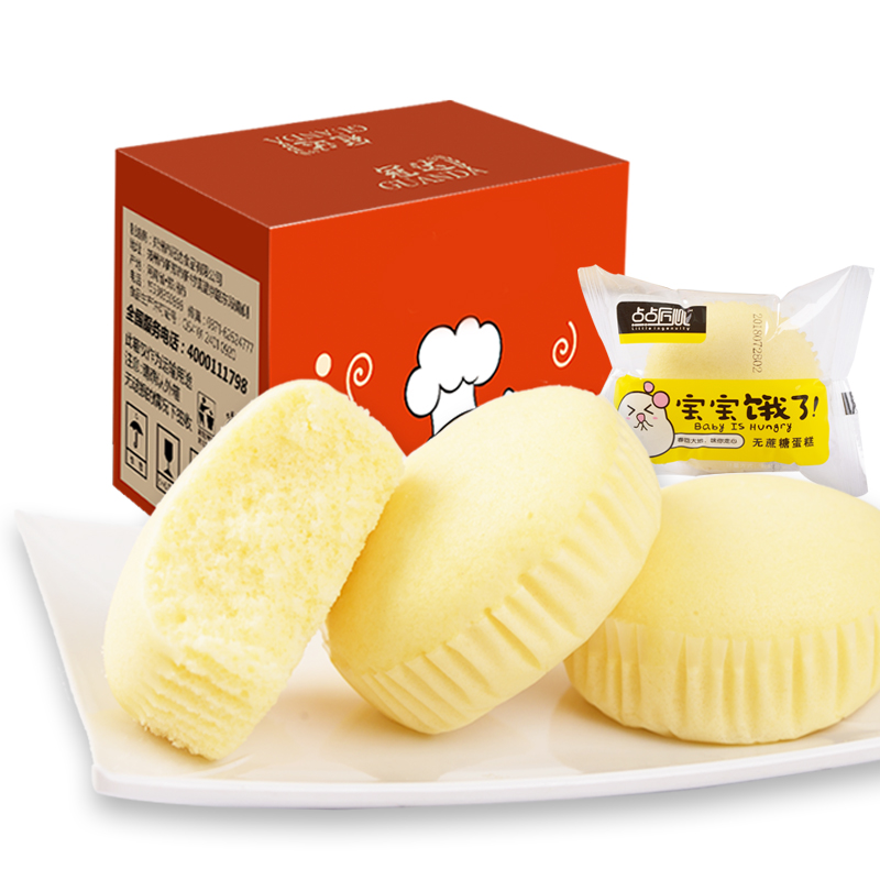 冠达菠萝夹心水果味早餐手撕软面包奶香蒸蛋糕网红营养休闲零食