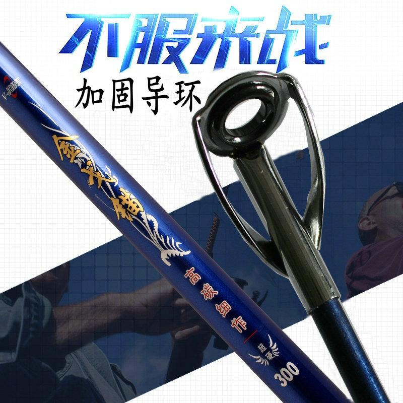 博思特金戈锚强力超硬专用专业碳素锚鱼竿锚杆锚竿