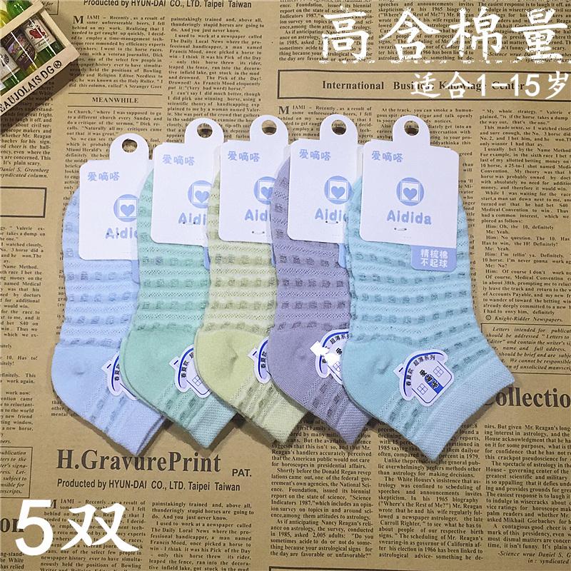 男童襪子純棉1-3-5-7-9-10-12歲全棉中大童兒童短襪夏季薄款棉襪