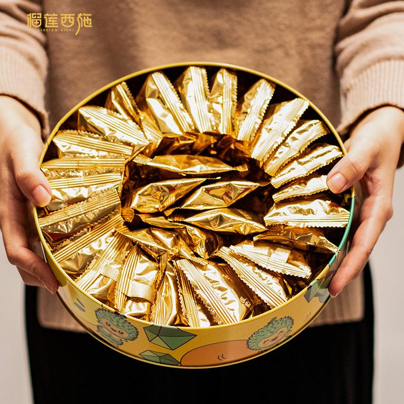 300g 榴莲味曲奇 礼物 休闲零食饼干 榴莲味曲奇饼干 榴莲西施