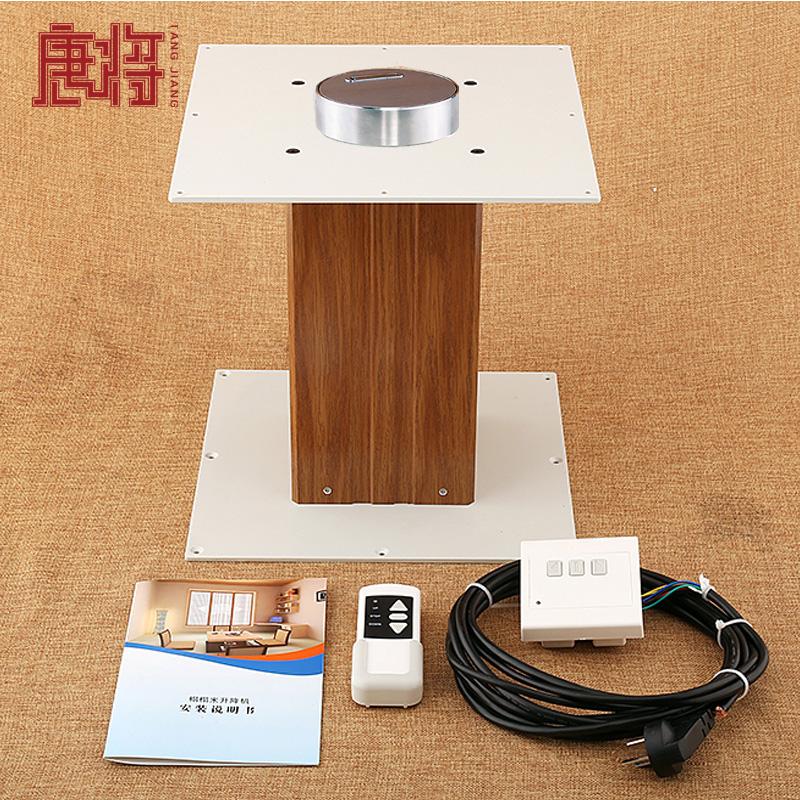 唐将和室榻榻米升降机手动电动一体机铝合金升降桌手自一体