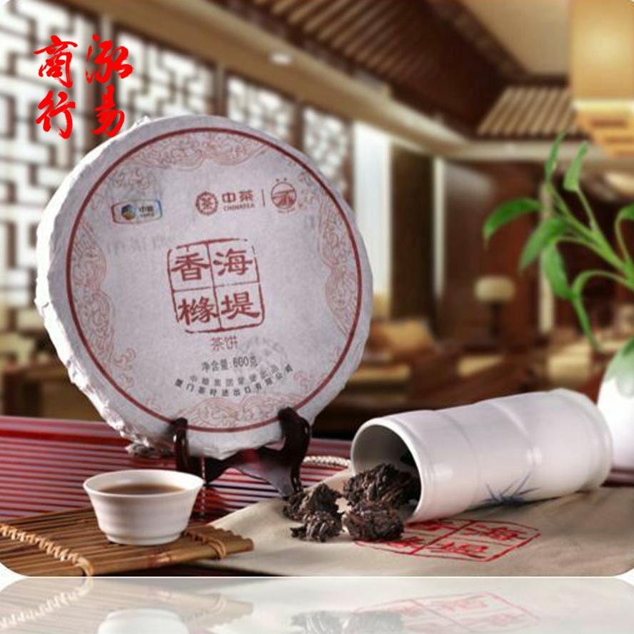 饼建海堤牌乌龙茶 600g 年收藏茶 2016 正品中粮中茶海堤香橼茶饼