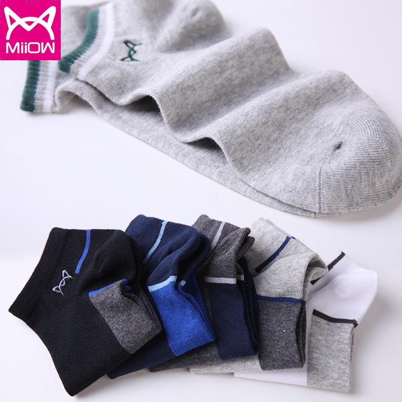 10双猫人袜子男短袜纯棉秋冬四季100%全棉运动低帮浅口隐形袜船袜