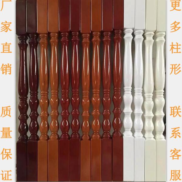 实木楼梯扶手立柱定做欧式罗马将军柱榉木扶手小立柱厂家栏杆烤漆