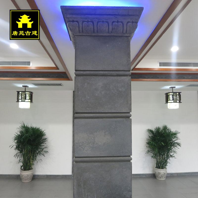 唐苑古建中式仿古青砖砖雕仿古砖雕腰线踢脚线长71cm双圆角砖S162