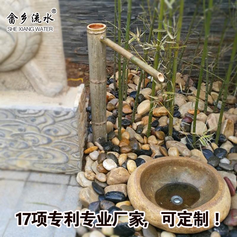 竹流水 循环水摆件日式园林庭院装饰造景鱼池喷泉鱼缸 竹子流水器