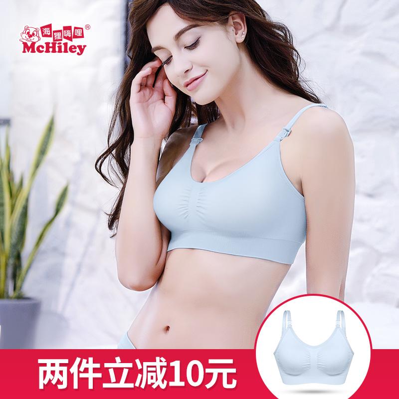 孕妇内衣套装哺乳内衣文胸喂奶舒适胸罩怀孕期聚拢有型防下垂女
