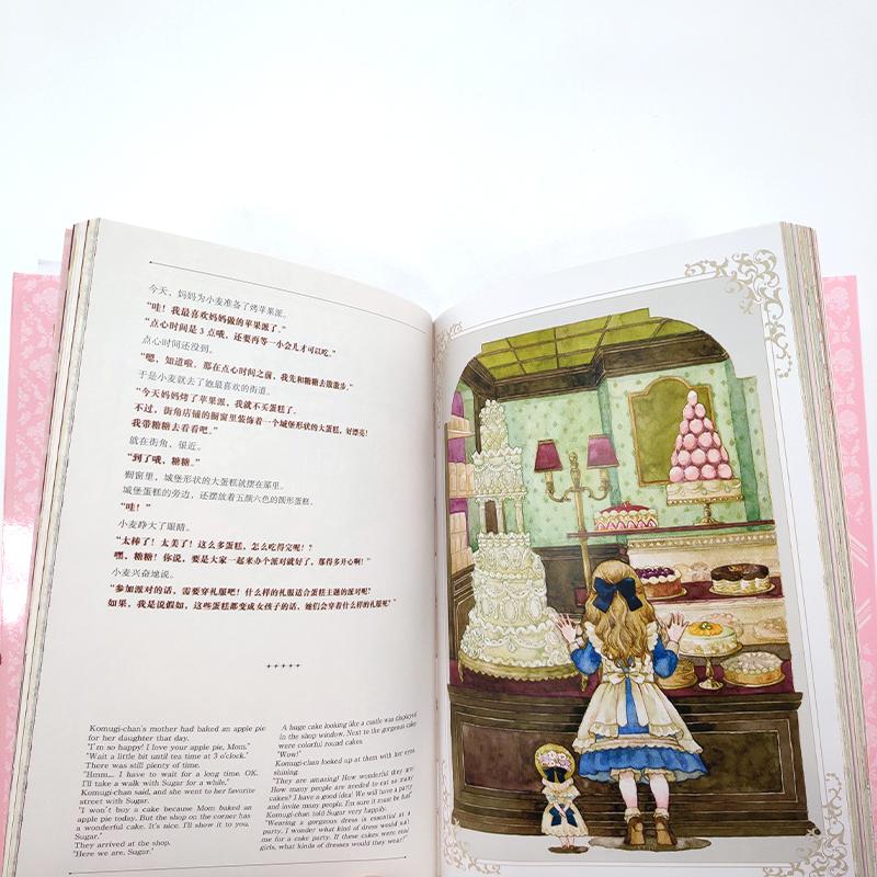洛可可洛丽塔梦幻时尚插画集拟人画集 Cosplay 插画绘画手绘甜美少女 日本早纪藏画集 变身复古少女 甜品人形图鉴 现货包邮