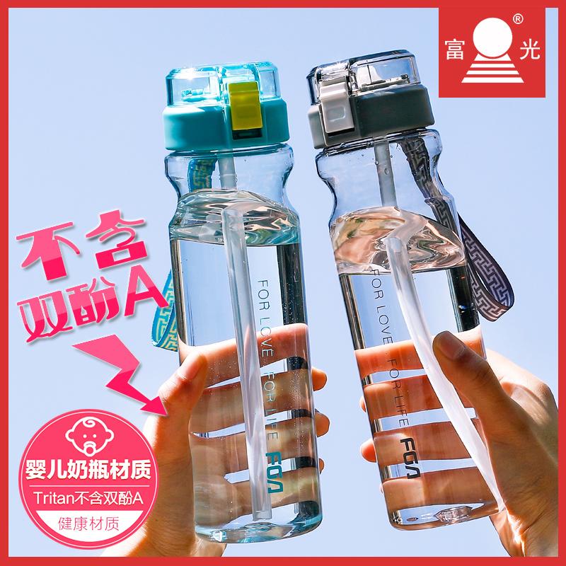 富光大容量夏天水杯子男健身塑料吸管便攜運動旅行水壺太空隨手杯