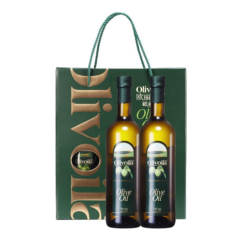 炒菜食用油橄榄油 2 750ml 欧丽薇兰纯正橄榄油简装礼盒