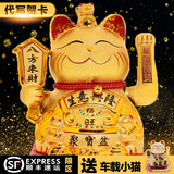 Golden electric automatic beckoning lucky cat decoration ceramic extra large save money beckoning fortune cat shop opening gift