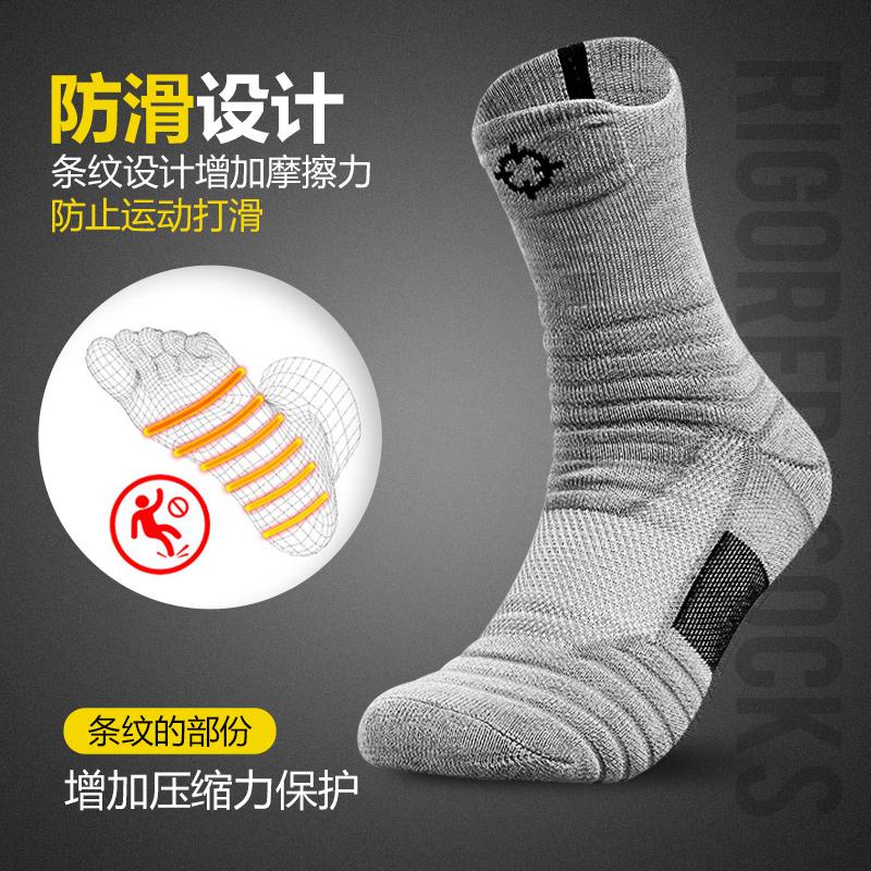 准者篮球袜子专业运动低中高帮男女长短筒防滑臭毛巾底加厚精英袜