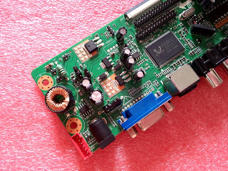 万能液晶电视主板 四合一驱动板 通用V29主板 PC/AV/TV/ 送遥控