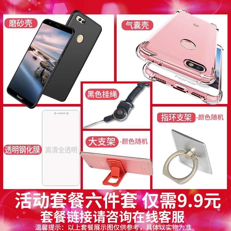 小米红米5plus钢化膜6x手机膜9/8SE高清8青春版note7/k20pro/7/6/note5max2note4/5x/note3/6a/6pro/max3/5