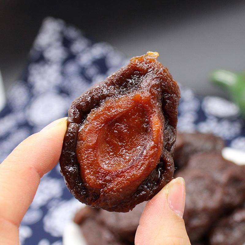 果酱桃肉酸甜桃干蜜饯果干桃肉桃片杭州特产 500g 儿时回忆酱桃片
