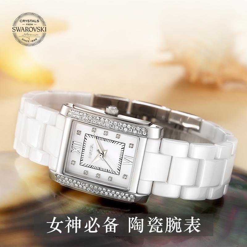 SAGA世家女士手表采用施华世洛奇元素轻奢小众品牌正品防水礼物