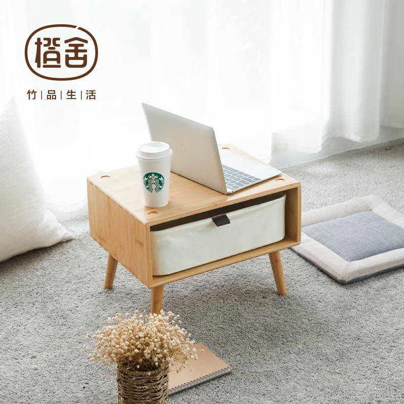 橙舍 简约现代楠竹小家具迷你收纳单抽屉储物简易组装卧室床头柜