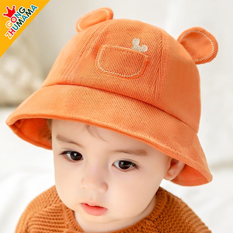 婴儿帽子春秋薄款遮阳防晒渔夫帽宝宝太阳帽防护飞沫春夏季儿童帽
