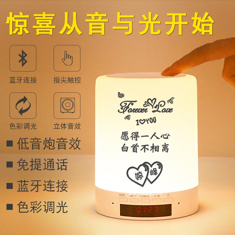 BI07 蓝牙音响小夜灯卧室床头柜灯创意浪漫结婚房温馨装饰台灯