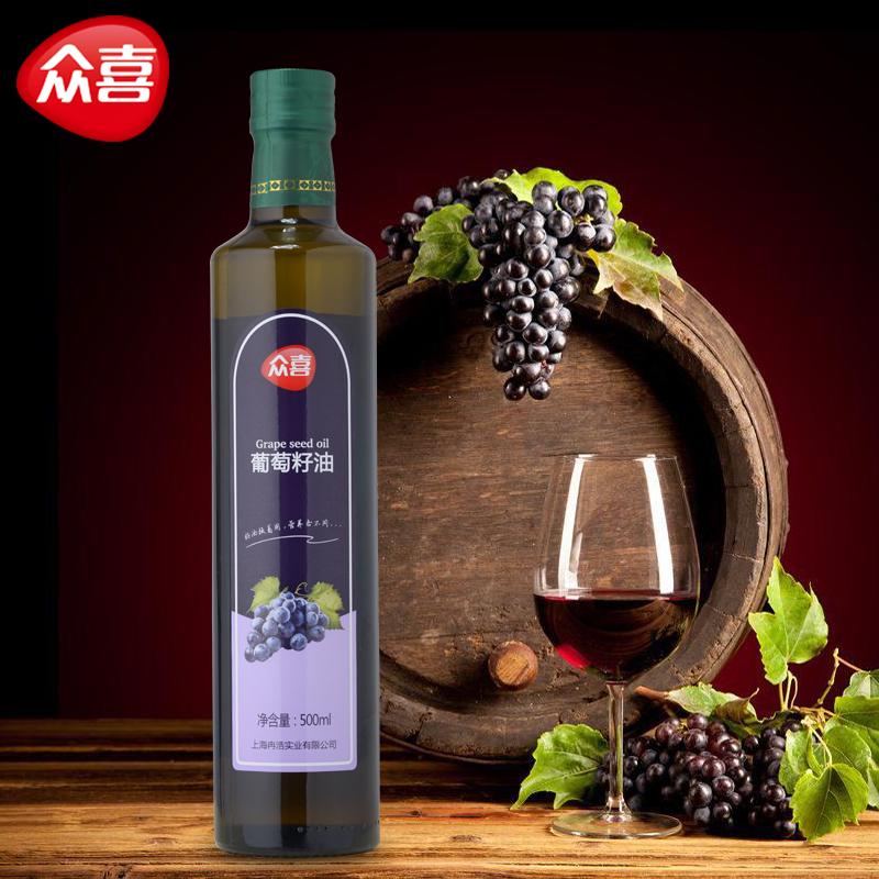 众喜 食用油 压榨葡萄籽油 纯植物油 葡萄食用油 500ml 食 油