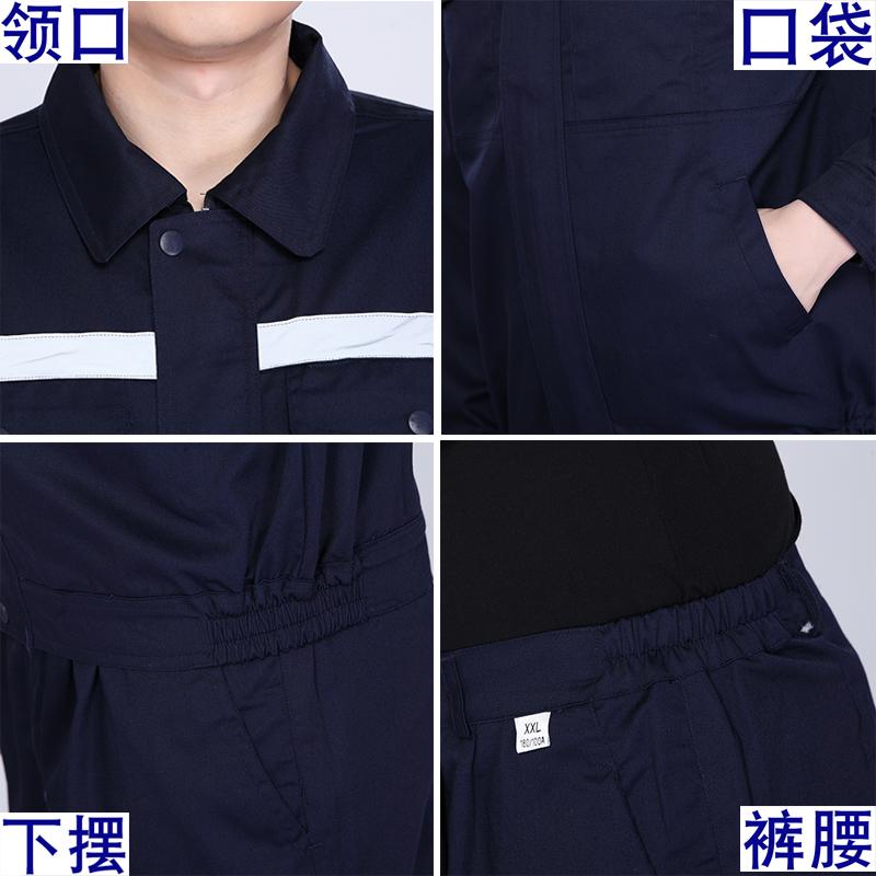 反光条工作服套装男长袖环卫劳保工服耐磨工地工程服中铁工装定制