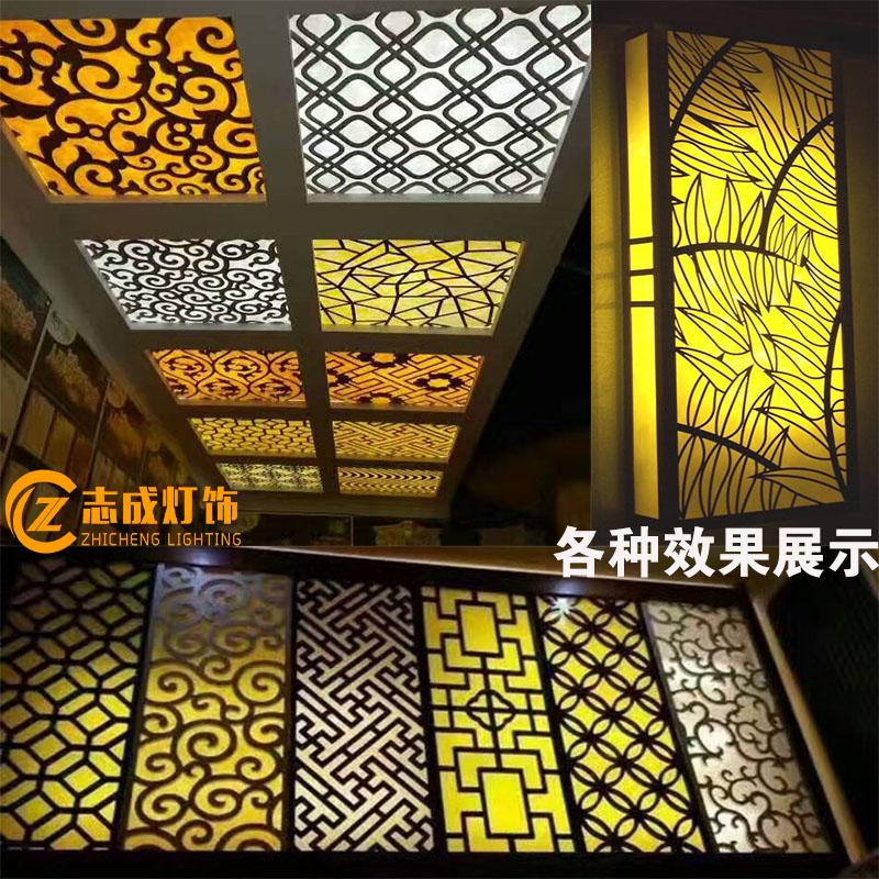 爆款羊皮纸PVC透光灯罩材料黄色仿云石雕花过道镂空灯箱纸 中式