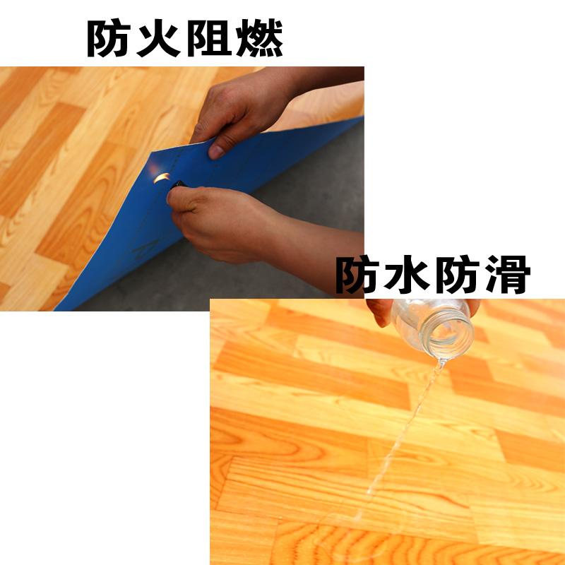 加厚地板革pvc地板纸防水耐磨塑胶地板贴毛坯房家用客厅地胶