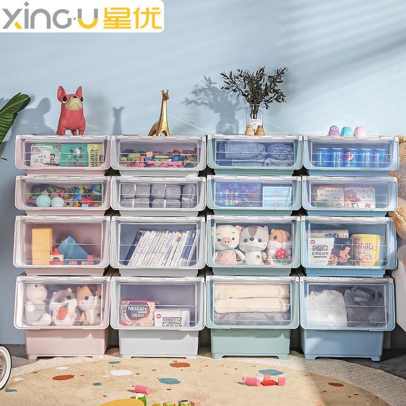 星优前开式儿童玩具收纳箱整理箱透明翻盖零食抽屉收纳柜储物盒子