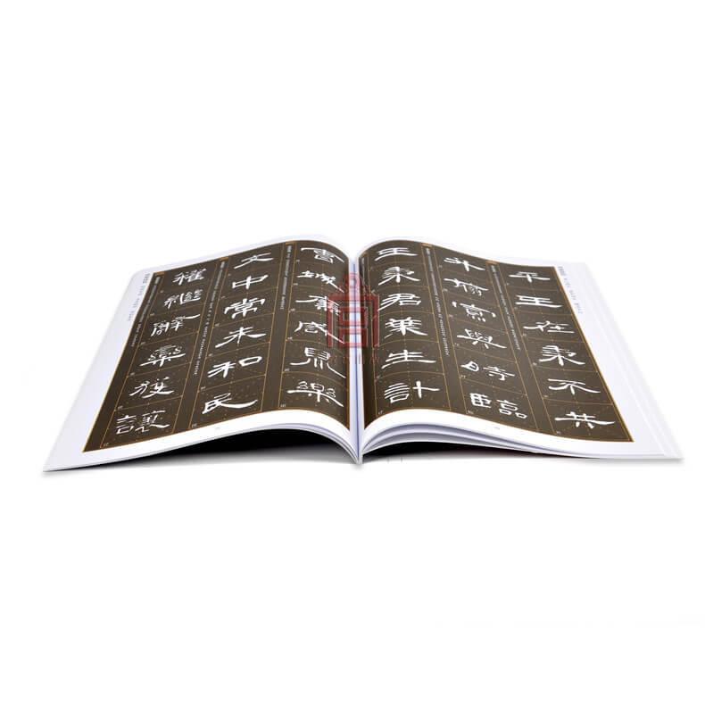 《曹全碑》技法精講 故宮珍藏歷代重要書法碑帖精講 故宮出版社旗艦店書籍 書法篆刻 新版(紅色封面)和舊版本隨機發貨