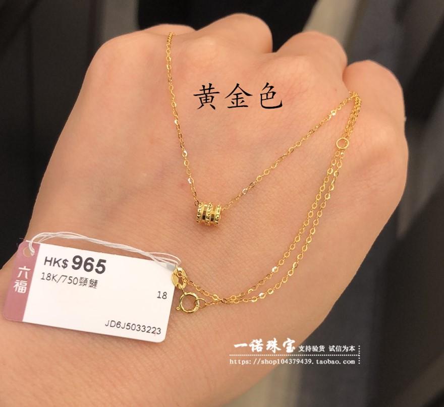 金项链迷你款 k 玫瑰金小蛮腰一体套链 18k750 六福珠宝专柜正品