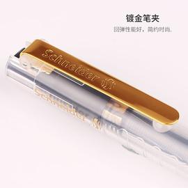 镀金新品 德国进口schneider施耐德钢笔BK406透明示范彩墨套装学生用成人练字书法财务特细尖0.35mm定制刻字