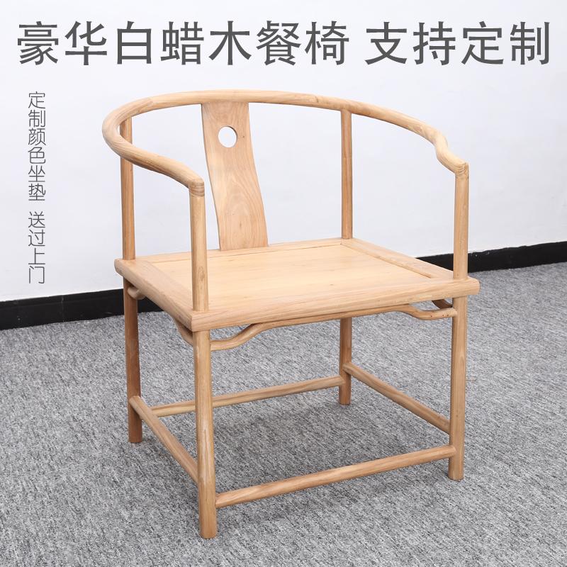 会客茶桌椅 奢旧品牌