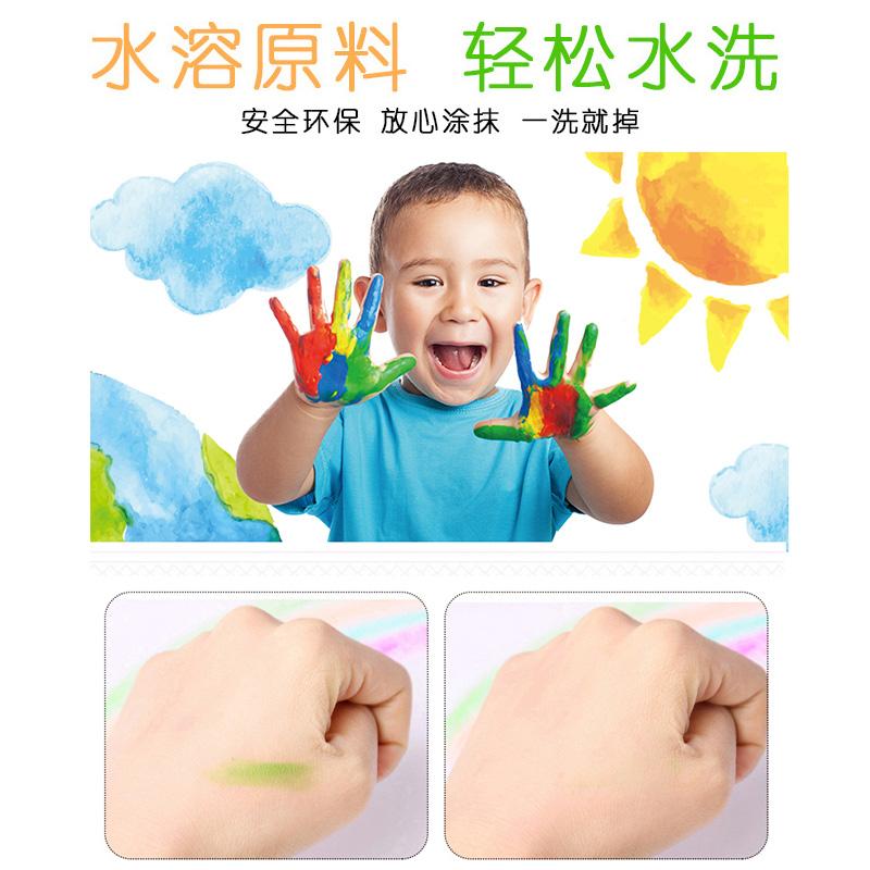 得力水溶性旋转油画棒儿童彩色蜡笔套装幼儿园安全无毒可水洗宝宝画笔幼儿涂鸦小学生炫彩棒涂色笔彩笔24色