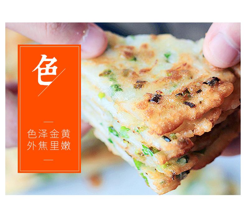 【上海味道 葱油饼】上海正宗老味道葱油饼100g*20片家庭分享装