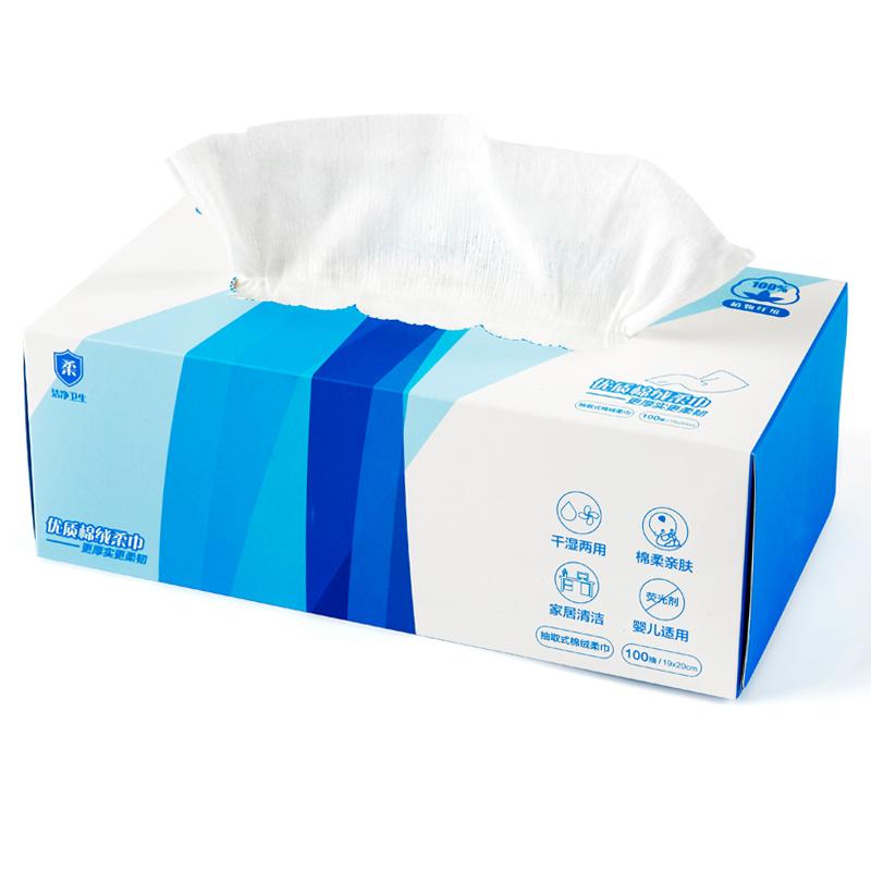 珂宜干湿两用婴儿干巾棉柔巾洗脸巾一次性纸抽4盒卸妆巾100抽
