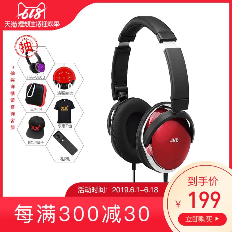 JVC/傑偉世 HA-S660高保真音樂耳機頭戴式輕型高解析便攜摺疊輕便